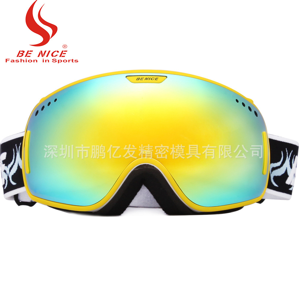 Eye Protection Ski Goggles Man Unisex HD Anti-fog Coating Lenses Outdoor Climbing Anti UV Clear Mirror Skiing Glasses BN519