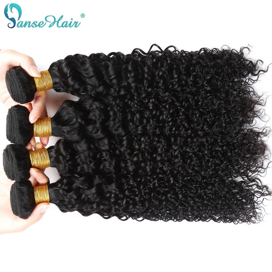 Verworrenes gelocktes Panse-Haar-brasilianisches nicht Remy - Menschenhaar (für Schwarz) - Foto 3