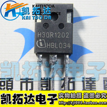 Si  Tai&SH    H30R120 H30R1202 30R1353 IGBT  integrated circuit