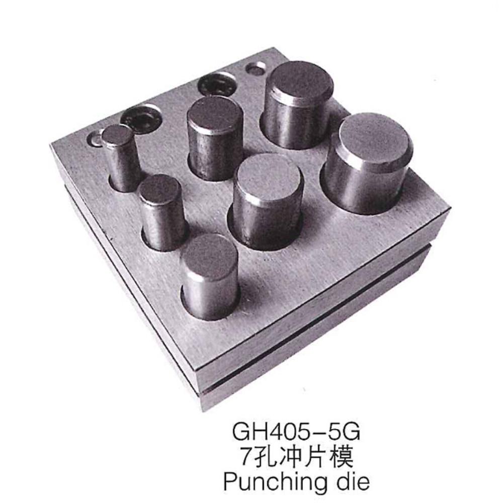 gh405-5G