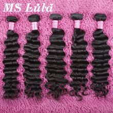 Free Shipping 7A Ms lula brazilian hair weave bundles Loose Body Wave 4pcs Unprocessed human hair weave full cuticle aligned