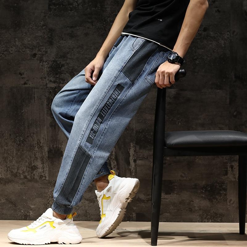Elastic Jeans Patchwork Summer Thin Loose Ankle-length Casual Jeans Hip Hop Drawstring Mens Joggers Plus Size Men's Harem Pants