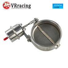 Vr гонки-новый вакуумный активированный Выпускной вырез 4 «102 мм Закрыть Стиль со стержнем Давление: около 1 бар vr-ecv06 + стержень
