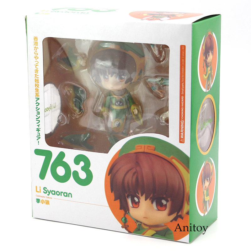 Anime Cartoon Card Captor Sakura Li Syaoran Nendoroids Doll 763 PVC Figure Collectible Model Toy 10cm 16