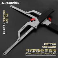 JERXUN Tools Multi function Small Hacksaw Mini Hand saw Hacksaw Bow Woodworking Saw Blades Small Saw Metal Hacksaw Frame