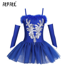 Лебедь Балетное платье для девочек с перчатки без пальцев балерина купальник для танцев, балета платье-пачка для девочек балетная Одежда для танцев