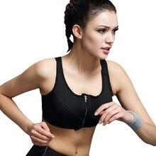 Newest Style Women Wirefree Sports Bra High Intensity Shakeproof Gym Running Tank Top Vest Adjustable Strap Black