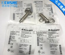Compare Prices on Balluff Sensor- Online Shopping/Buy Low