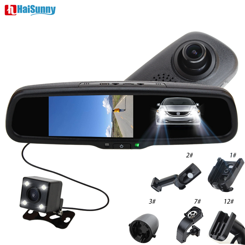 HaiSunny HD 1080P Anti glare Mirror Auto Dimming Rearview Mirror DVR Video Recorder 5 IPS Parking