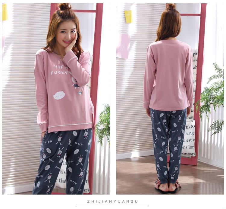 eb13cc622efcf ... New 2pcs/ Set Fashion Maternity Clothes Maternity Sleepwear  Breastfeeding Sleepwear Nursing Pajamas for Pregnant Women