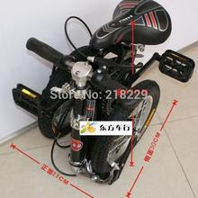 13% To Singapore Japan asian free !! 12'' inch mini folding bicycle/folding bike