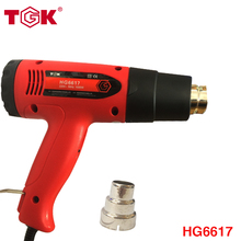 Powerful 1600W Powerful Hot Air Heat Gun 400/550 Degree For Plastic Shrinking,Welding,Car film Hot Air Blower with Nozzle HG6617