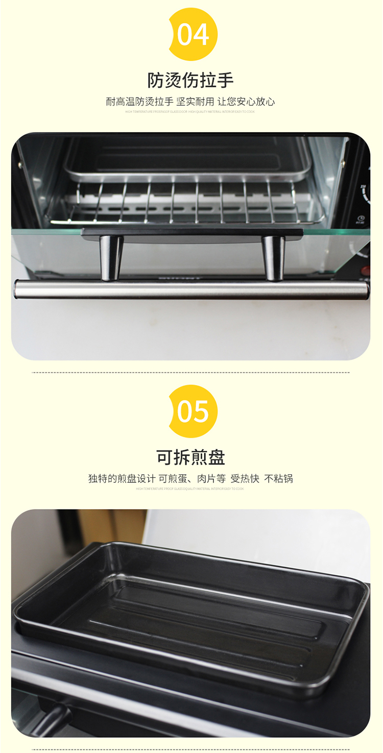 Breakfast Machine Electric Toaster Multi-function Toaster Three-in-one Breakfast Machine Home Automatic Toaster Oven 17