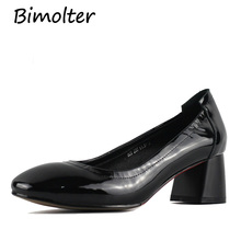 Bimolter NEW Fashion Natural PatenLeather Pumps Genuine Leather Thick Heels  Round Toe Elegant Black Casual Office Shoes LCHA001
