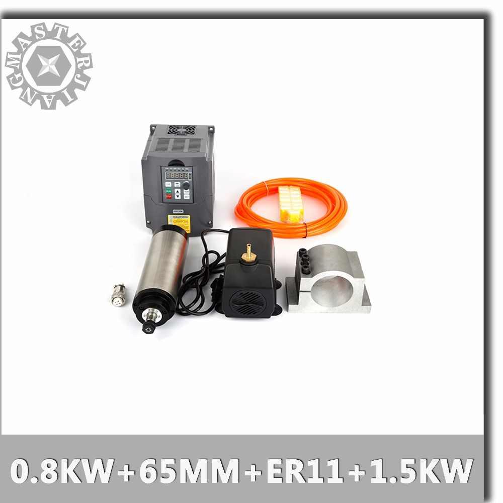 800W broche refroidi à l'eau Kit er11 broche de fraisage + 1.5KW VFD + 65mm pince + 75W pompe à eau + 5M conduites d'eau + 13 pièces ER11