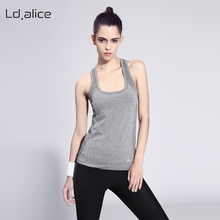 Women Sexy Soft Tank Tops 6 Solid Colors Sleeveless U-neck Fitness Gym Crop Tops Sports Running Camisole Yoga Shirts For Ladies