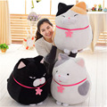 Fancytrader Big Fat Cat Plush Toy Giant Soft Stuffed Japan Anime AMUSE Cats Doll for Children