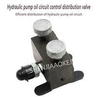 Hydraulic high pressure two way valve Oil circuit splitter Hydraulic pump oil circuit control distribution valve