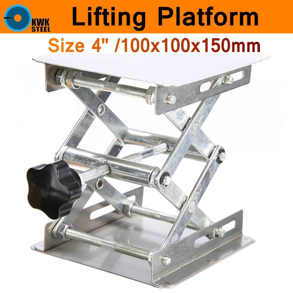 Lifting Platform Adjustable Laboratory Lift Stainless Steel Lab Stand Table Scissor Lifter Mini Hand Elevator 4