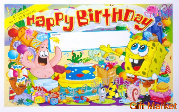 The Celebration Birthday Party Decoration Thematic Wall Souvenir SpongeBob Poster Event Supplies