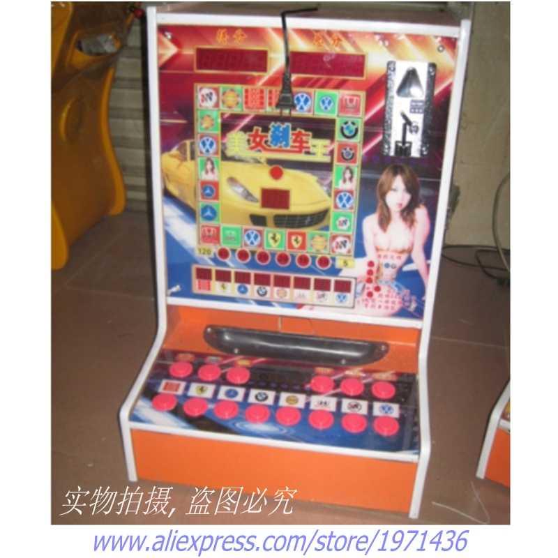 Игровые аппараты для маленьких купить игровые автоматы, несколько в 1
