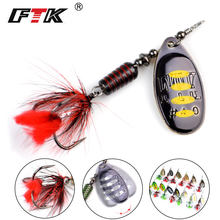 FTK 1Pcs Mepps Spinner Bait 7.5g 12g 17.5g Spoon Lures Metal Fishing Lure Bass Hard Bait With Feather Treble Hooks 13 colors(China)