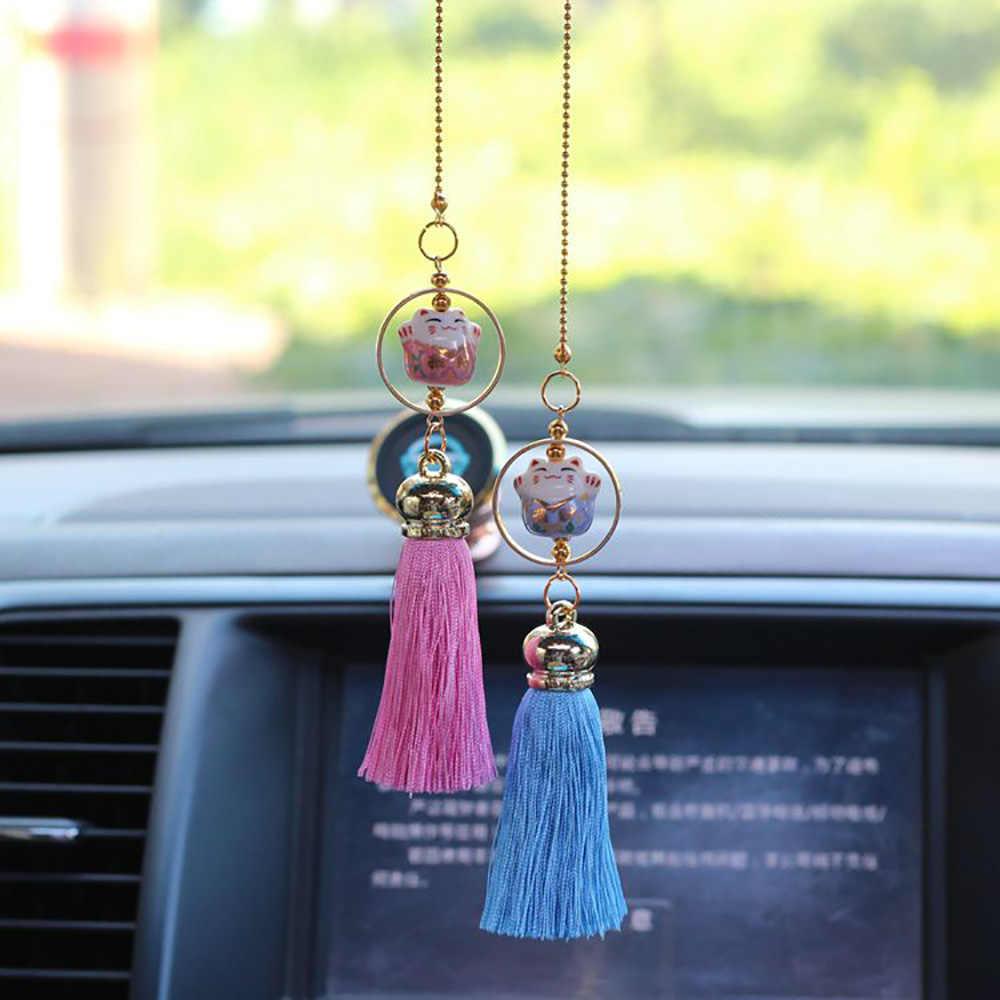 ATMOMO Lucky Star Car Rear View Mirror Pendant Car Hanging Ornament Lucky Car Charm Pink