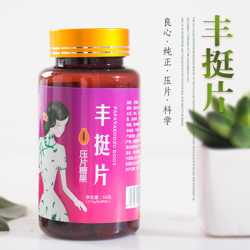 Original  Pueraria Mirifica Supplement,Breasts Enlarger,gender Change Feminizer,For Man And Woman,80pcs/bottle