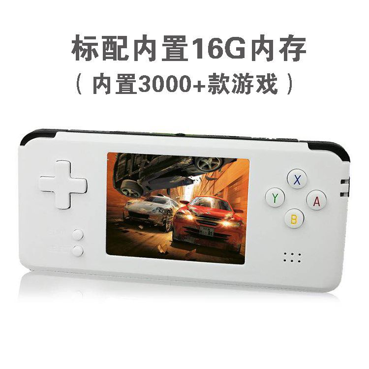 Retro Game Console 64 Bit 16G Memory Portable Mini Handheld Game Players Built-in 3000 For GBA Classic Games Best Gift For Kids new retro game console 32 bit portable mini handheld game players built in 940 for pokemon gbc classic games best gift for kids