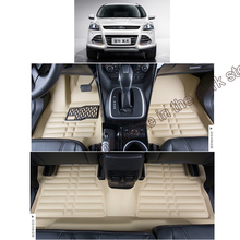 free shipping fiber leather car floor mat carpet rug for ford kuga ford escape 2012 2013 2014 2015 2016 2017 2nd generation