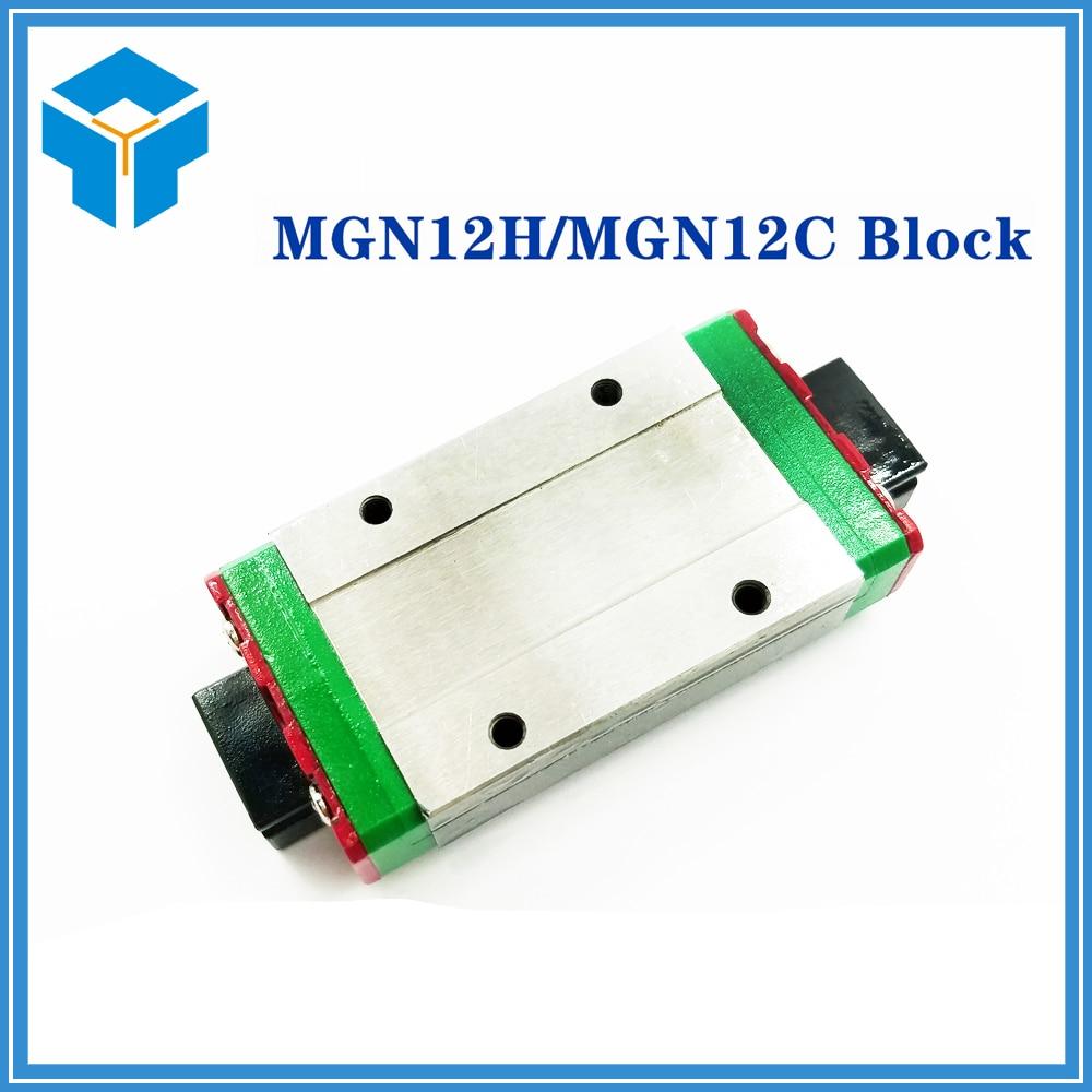 MGN12C MGN12H lineare cuscinetto scorrevole blocco utilizzo match con MGN12 guida lineare per cnc xyz macchina per incisione fai da te