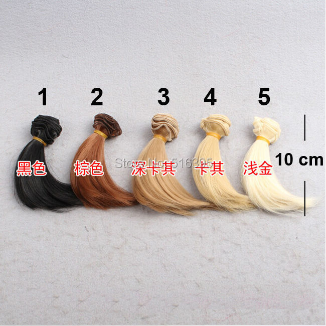 10cm*100cm length 1pieces  doll wig black falxen blown khaki DIY wigs for BJD SD doll 25cm 100cm doll wigs hair refires bjd hair black gold brown green straight wig thick hair for 1 3 1 4 bjd diy