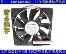 New Original for NMB 4710KL-04W-B20 12V 0.25A 120*120*25MM 12CM chassis cooling fan