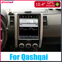 ZaiXi Android Car Multimedia GPS For Nissan Qashqai 2007~2012 Radio vertical screen tesla Video USB DAB+