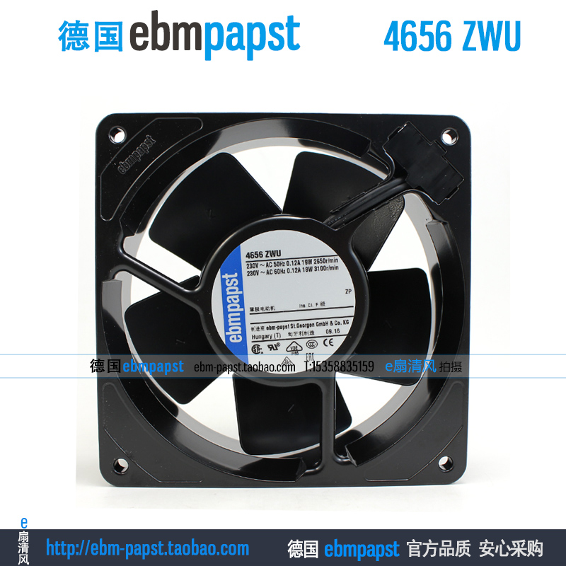 ebm papst 4656ZWU 4656 ZWU AC 230V 0.12A 19W 18W 120x120x38mm Server Square fan original new ebm papst r2e175 ac77 15 ac 230v 0 25a 0 29a 55w 65w 175x175mm server round fan