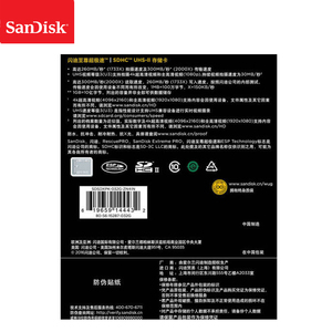 Image 5 - 100% Sandisk Extreme Pro Sd kaart 32GB 64GB Leessnelheid tot 300 MB/s Sd kaart Klasse 10 u3 128GB Geheugenkaart Voor Camera USH II