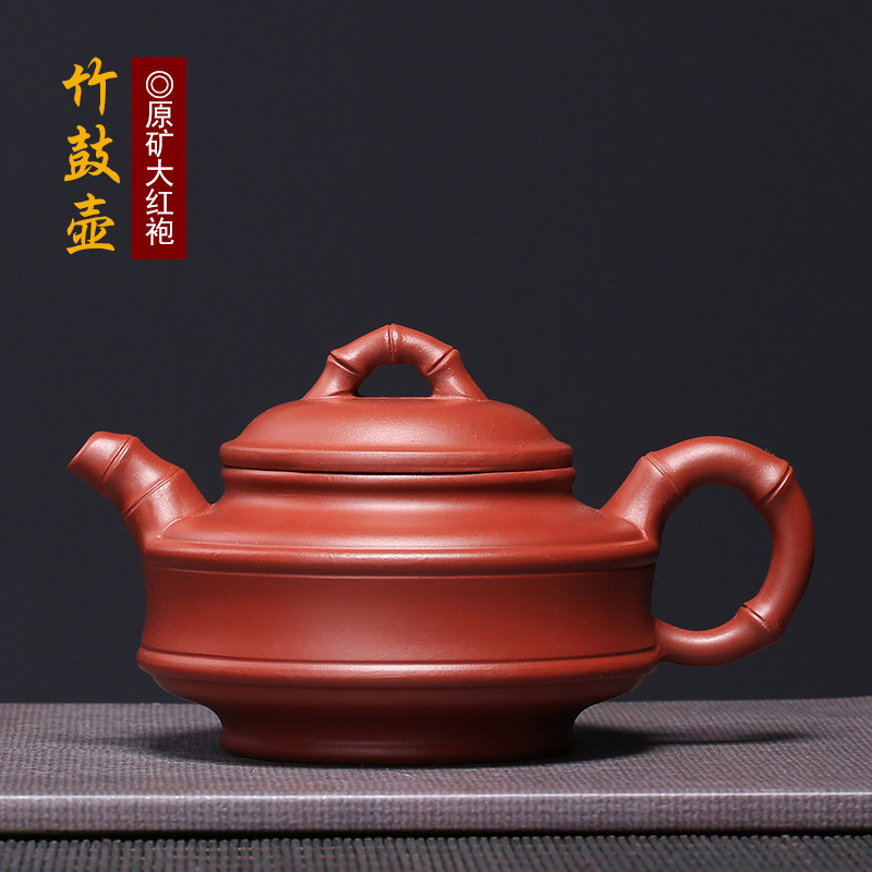 Factory sells tea sets directly. The original mine Dahongpao Bamboo Drum Bottle is wholesaled by hand, one by one.Factory sells tea sets directly. The original mine Dahongpao Bamboo Drum Bottle is wholesaled by hand, one by one.