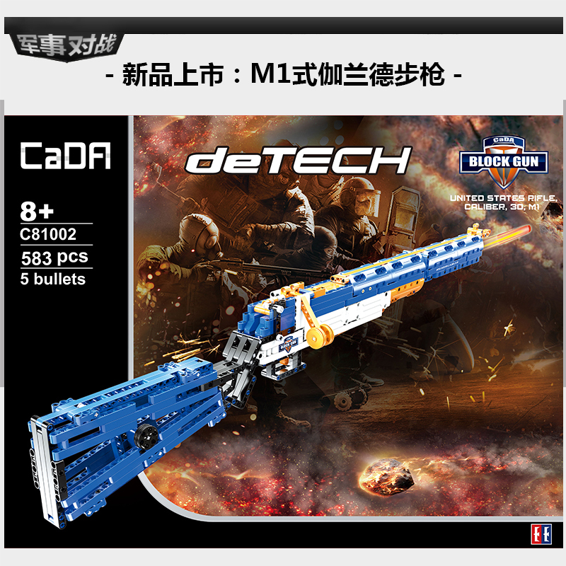 Boys DIY block Gun Weapons Model United States Rifle Caliber M1 Blocks Gun Toys Assembled Bricks Compatible With Legoed BlocksBoys DIY block Gun Weapons Model United States Rifle Caliber M1 Blocks Gun Toys Assembled Bricks Compatible With Legoed Blocks