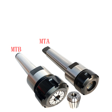 Morse taper cone MT1 MT2 MT3 MT4 ER11 ER16 ER20 ER25 ER32 ER40 MS collet chuck Holders,CNC machine tools holder lathe clamp
