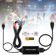 YPBPR To HDMI Converter Adapter 5RCA RGB YPBPR TO HDMI Support 1080P Color Difference To HDMI Converter RGB To HDMI 2M Adapter