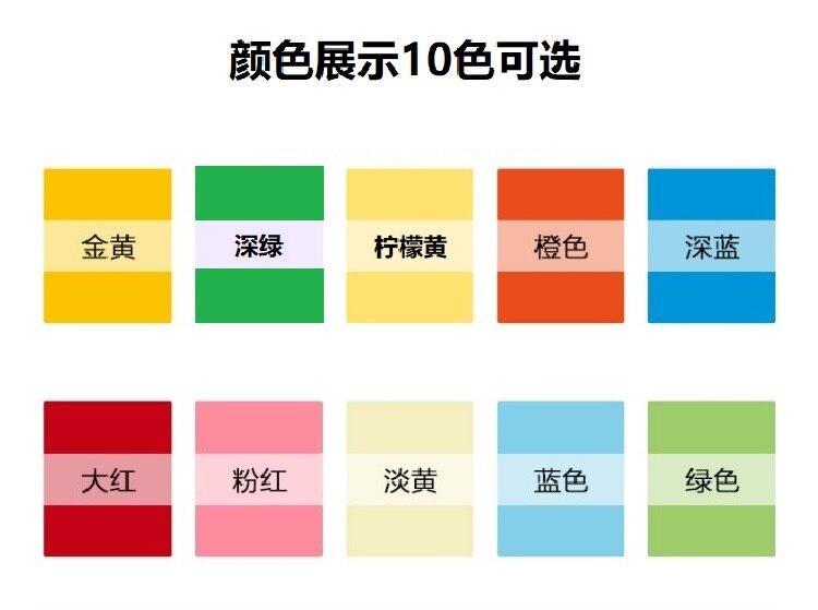 Free shipping a4 paper printer tracing copy paper 10 Color 50pcs/lot a4 paper 80gsm Children Handwork DIY Card Scrapbook drop 4
