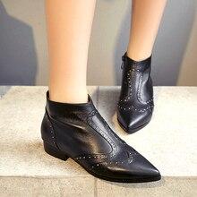 2016ฤดูใบไม้ร่วงแฟลตรองเท้าข้อเท้าหนังแท้สั้นB Ootiesแหลมแบรนด์ออกแบบRivetสไตล์อังกฤษหญิงรองเท้ารองเท้า