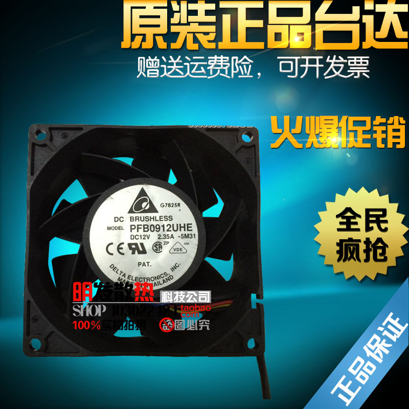 9038 12V PFB0912UHE 2.35A 9CM 4 wire ultra violent chassis cooling fan original delta cooling fan 9cm 9038 48v 0 26a pfb0948ehe three wire cooling fan