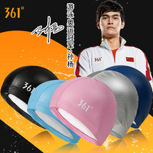 361 Sport Swimming Cap Mens Pool Swim Caps Super Elastic Competitive for Women Long Hair Ear Protection Hats