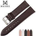MAIKES Brown Thin Watch Strap Genuine Leather Watchband Watch Bracelet Watch Accessories For DW Daniel Wellington Watch Band