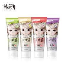 Hankey 4PCS/LOT New Arrival Hand Cream Whitening Moisturizing Anti-Aging Hand Care Feet Care Body Cream Nourishing