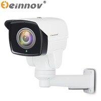 AHD Analog High Definition Surveillance Camera 10x Optical PTZ Zoom Pan Tilt 2500TVL AHDM 1080P CCTV