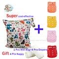 2016 Hot Sale Newborn Set 0-3 Years Unisex Baby Care Set Kit 1 Pcs 30*40Cm Wet Bag+4Pcs Diapers Give 4Pcs Nappy 9 Pcs Gift Set