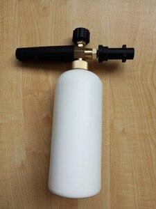 Image 5 - 100% ทองแดงเครื่องซักผ้าโฟม fit Karcher k2 k3 k4 k5 k6 k7 เครื่องซักผ้าโฟมเครื่องกำเนิดไฟฟ้าหิมะฟอง foamer สบู่ sprayer