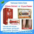 2 boxes varicose veins ointment, 10 pcs earthworm vasculitis leg acid bilges itching lumps bad leg cure natural